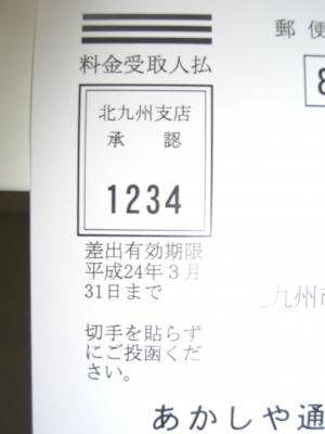 CIMG2392.JPG