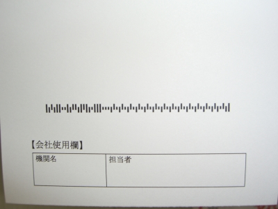 CIMG2393.JPG