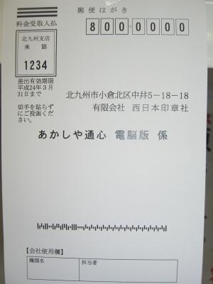 CIMG2394.JPG
