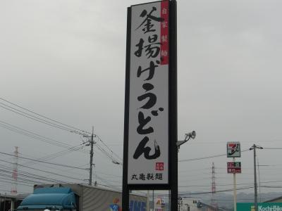 CIMG2446.JPG