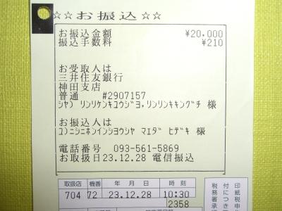 CIMG3086.JPG
