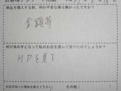 CIMG3475.JPG