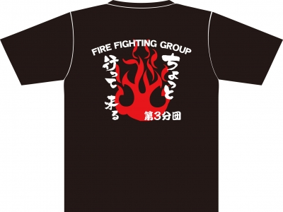 永島さんTシャツ.jpg