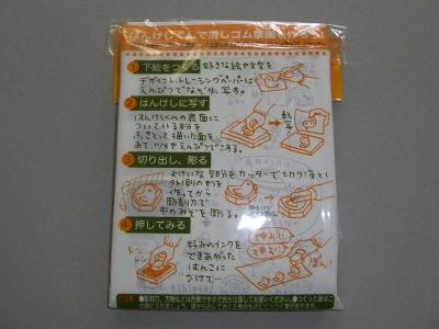CIMG3724.JPG