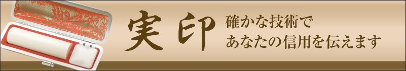 jitsu_in.png