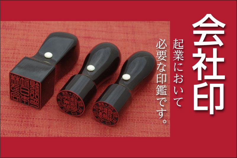 kaishain_top.jpg