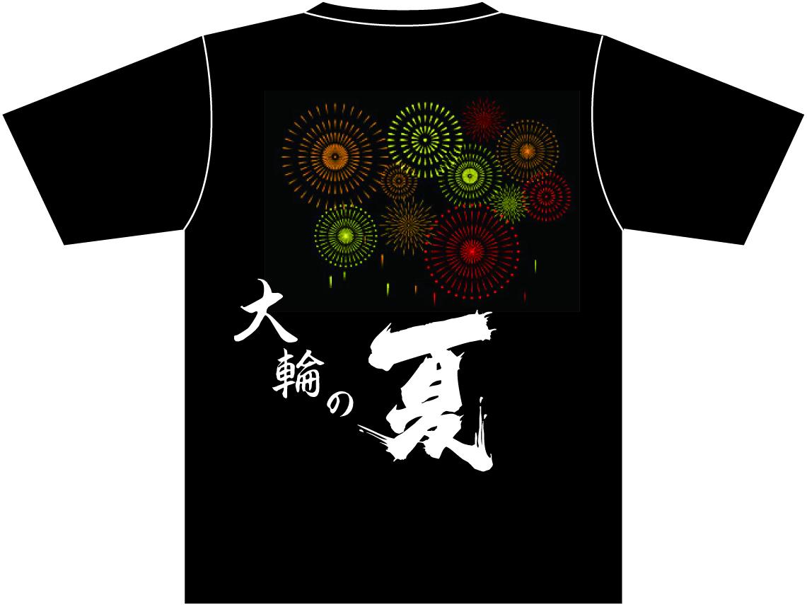 花火T-shirt.jpg