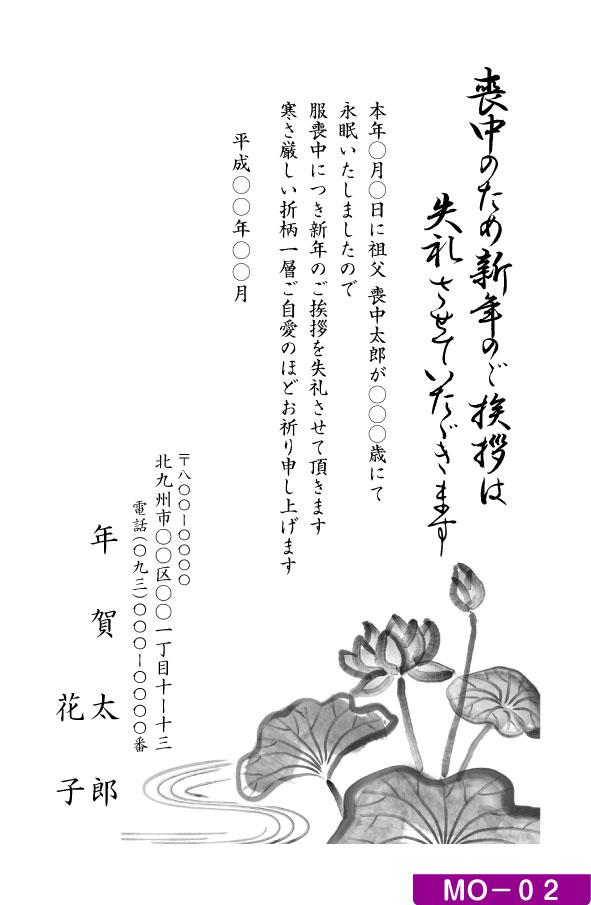 MO-02.jpg