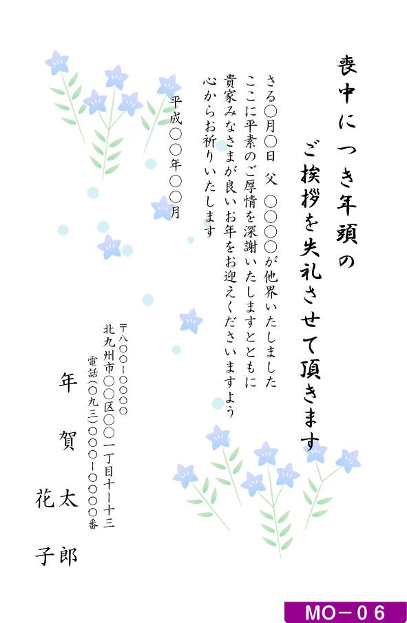 MO-06.jpg