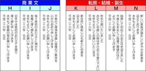 差替え商業.jpg