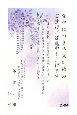 C-04.jpg
