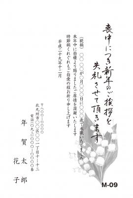 M-09.jpg