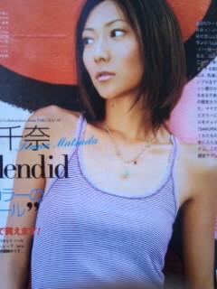 洋服が素敵な松田千奈さん