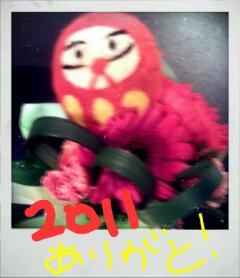 20111231_223605.jpg