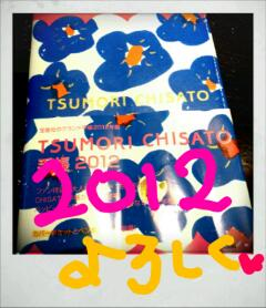 20120106_024701.jpg
