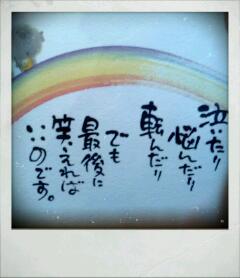20120727_172317.jpg