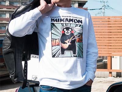 くまモンのロングTシャツ4
