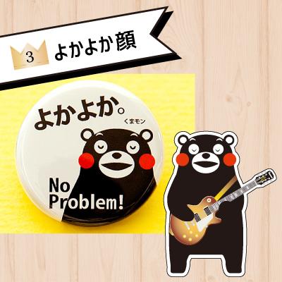 blog_20150821_3.jpg