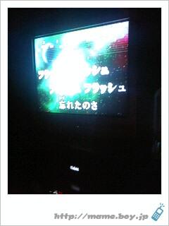 091214_1430~0001.jpg