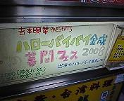 NEC_0521.jpg