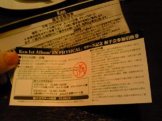 NEC_1123.jpg