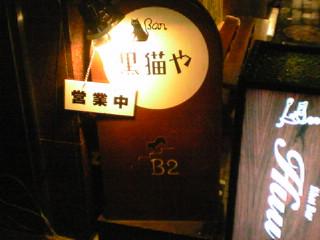 NEC_1213.jpg
