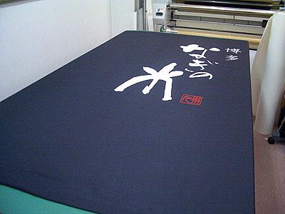 布製タペストリー