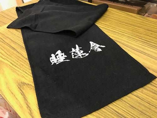 ライブ用タオルに刺繍