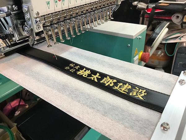 刺繍ベルト