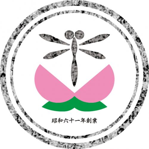 桃太郎屋ブログ