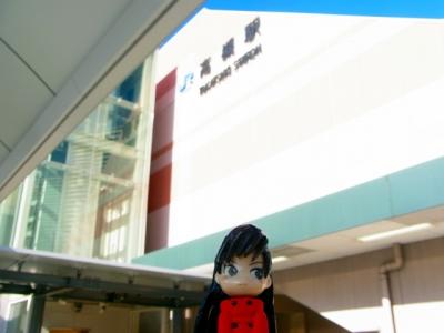 JR西日本 高槻市駅