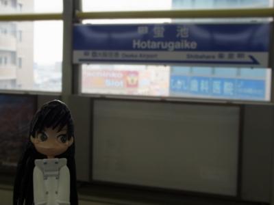 大阪モノレール 蛍池駅