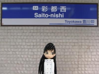 大阪モノレール 彩都西駅