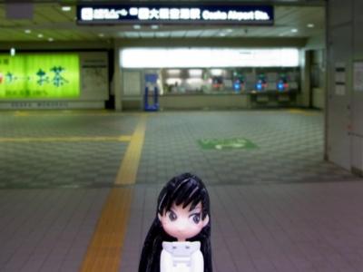 大阪モノレール 大阪空港駅