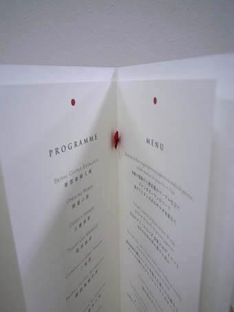 menucard