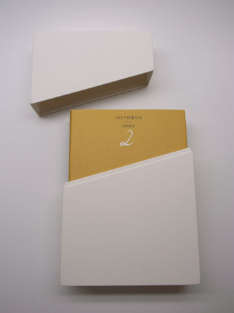 box_italia