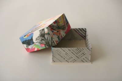 box_folding