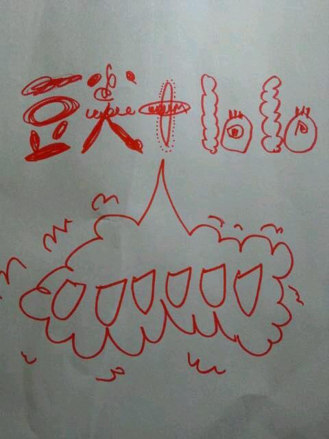 20120114_122409.jpg