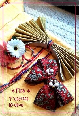 和飾り ハンドメイド 手作り 帯飾り 髪飾り
