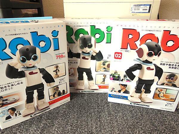 Robi1