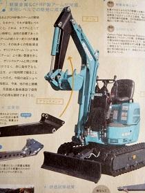 DSCF4892.JPG