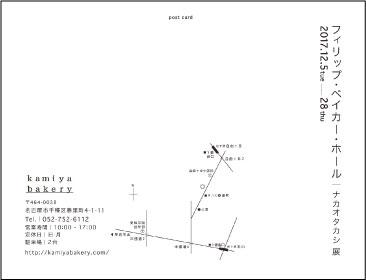 DM裏 (2).jpg