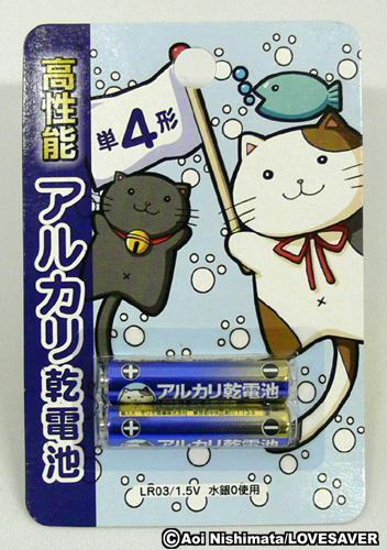 9月19日(土)に大手家電量販店にて発売☆