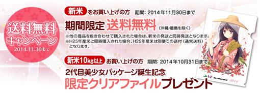 20_komachi3.jpg