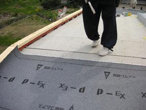 屋根ルーフィング敷き1