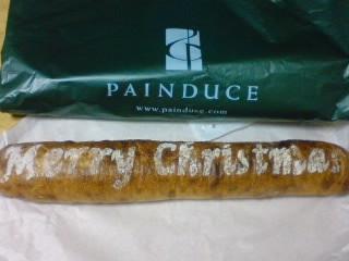 パンデュース