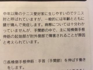 多田クリニック