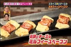 薄切りベーコン レシピ