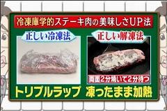 冷凍 ステーキ 焼き 方