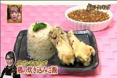 材料> 鶏の手羽元 米4合 生姜1かけ 長ネギ(青い部分) 鶏ガラスープの素 塩 長ネギ(白い部分) 砂糖 チューブ生姜 オイスターソース ごま油  醤油<作り方> 1.